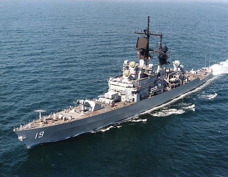 Файл:USS Dale.jpg