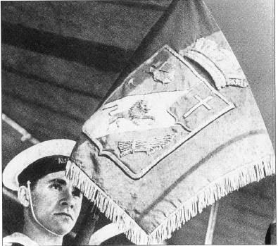 Файл:Вымпел крейсера Алжир.JPG