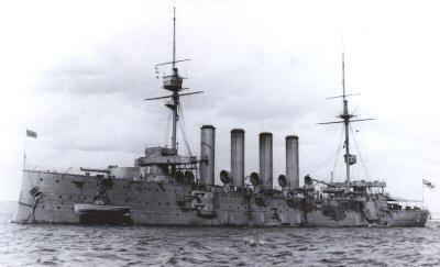 HMS_Hogu.jpg