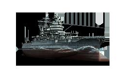 USS New Mexico
