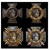 Медаль Книспеля hires.png