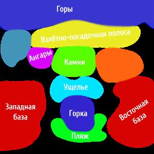 Аэродром_слой_(условные_обозначения).png