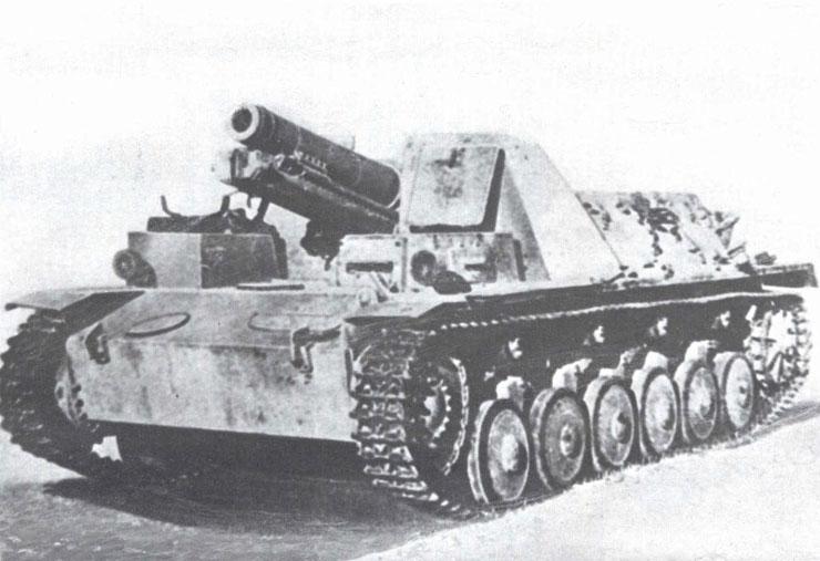 Файл:Sturmpanzer II 4.jpg