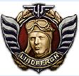 Линдберга.png