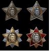 Медаль Лавриненко hires.png