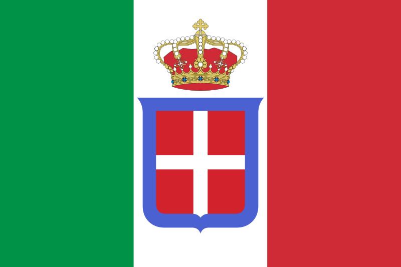 Файл:Флаг ВМС Италии 1861-1946.png