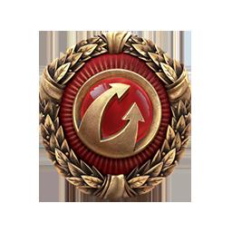 Файл:Wg premium logo.png