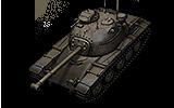 T95E2