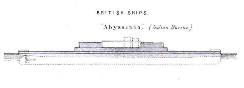 Файл:Abyssinia2.jpg