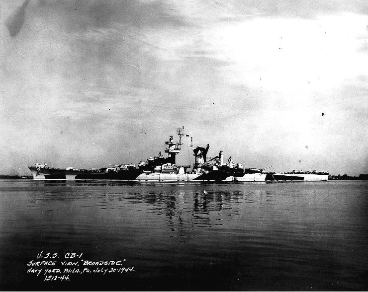 Файл:Philadelphia Navy Yard on 30 July 1944.jpg