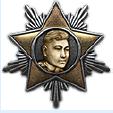 Бегельдинова_2.png