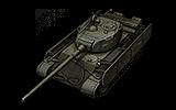 Т-44-100 (У)