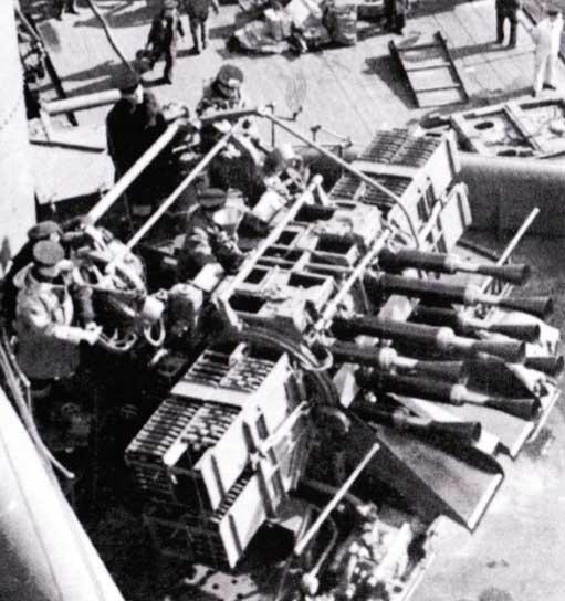 Файл:HMS Hood 8gun pom-pom.jpg