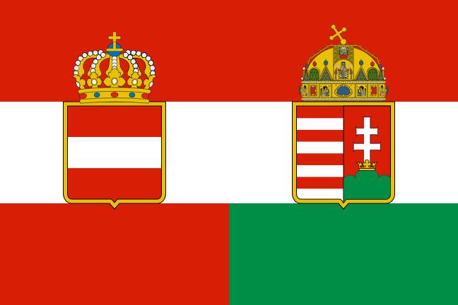 Файл:Флаг Австро-Венгрии.png