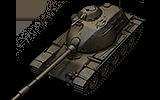 T95E6