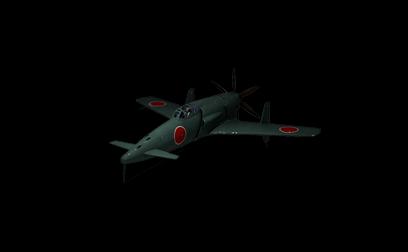 Файл:Plane j7w1.png