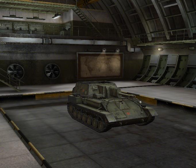 Datei:SU-85B.jpg