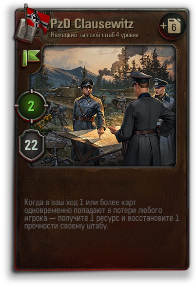 060-clausewitz.png