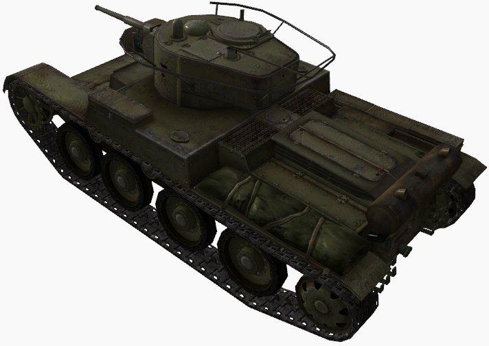 Fichier:T-46 rear left.jpg