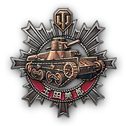 MedalStark_hires.png