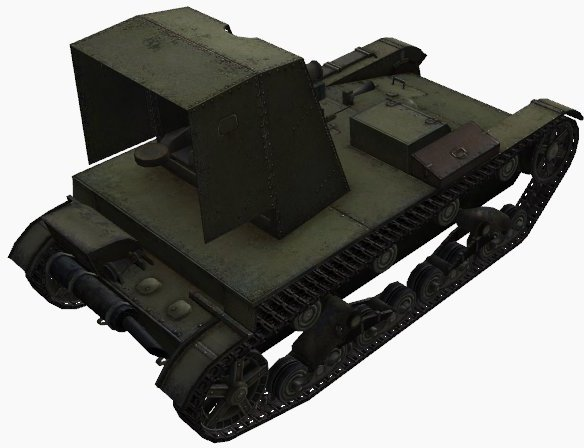 File:SU-26 rear right.jpg
