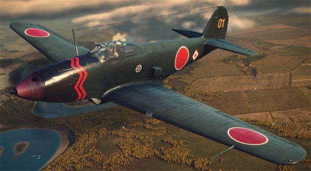 Файл:Japan-ki-882.jpeg