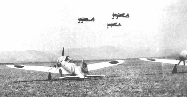 Файл:Ki-27.jpeg