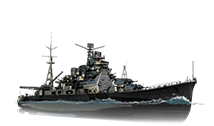 Ship_PJSC598_Black_Atago.png