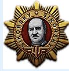 Орден_Сикорского_1.png