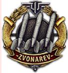 Медаль_Звонарева.png