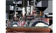 Ship_PRSC010_Diana_1905_Asus.png