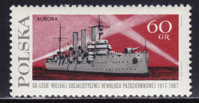 Файл:Auroramark50anniversaroofvelikayaoktjaberskayarevolucia1917.jpeg