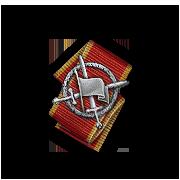 TankExpert3_hires.png