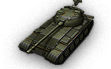Object 430 Version II