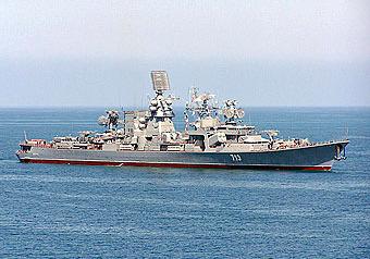 """Файл:Большой противолодочный корабль """"Керчь"""" Черноморского Флота.jpeg"""