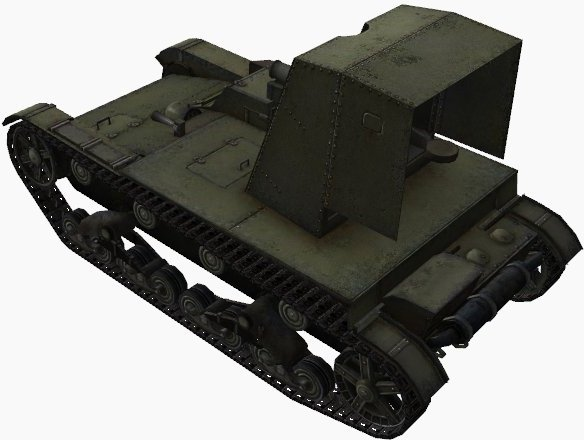 File:SU-26 rear left.jpg