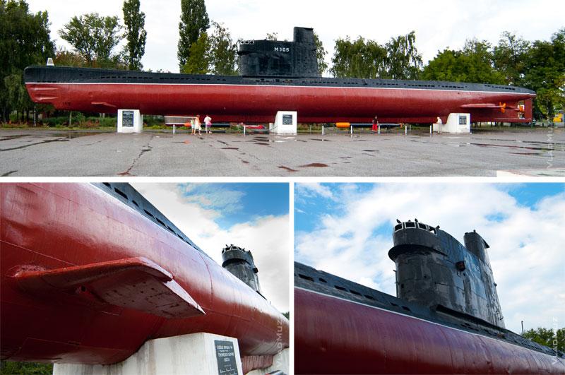 подводная лодка малютка одесса
