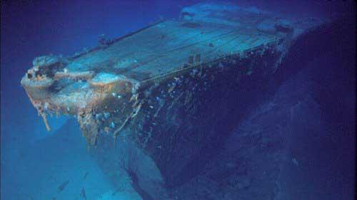 Файл:Bismarck-48.jpg