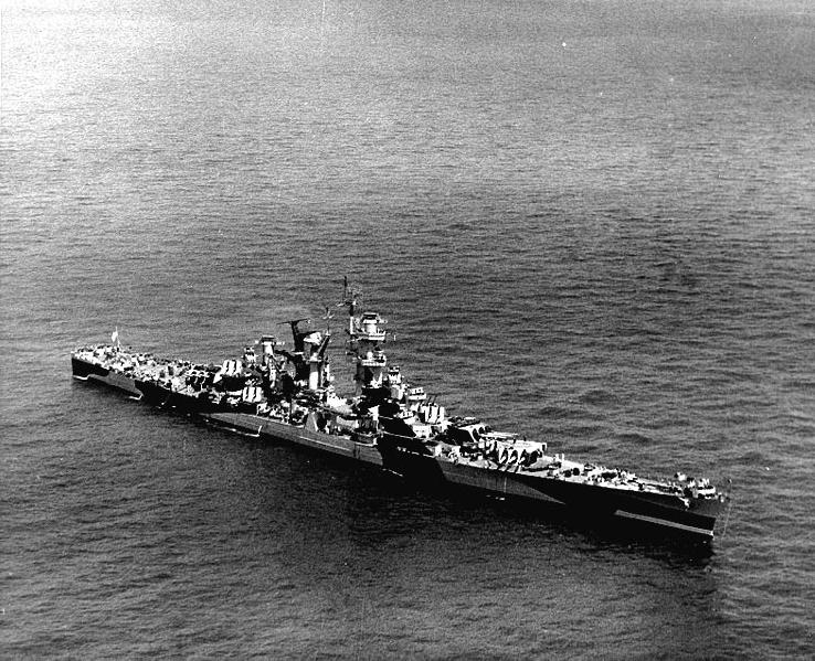 Файл:USS Alaska 8 aug 1944.jpg