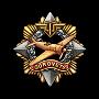 Медаль Горовца