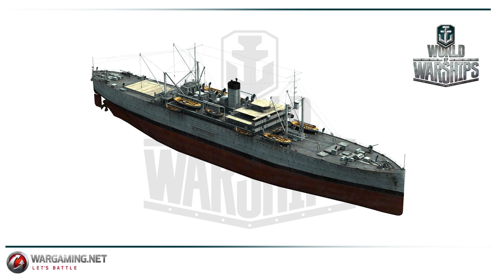 Carousel_USS_Wright.jpg
