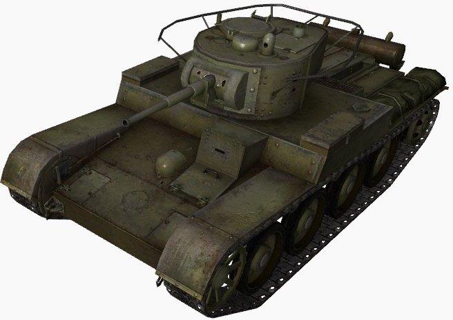 Fichier:T-46 front left.jpg