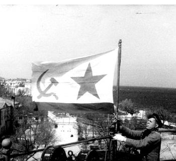 Крымская_наступательная_операция_1944_года_title.jpg