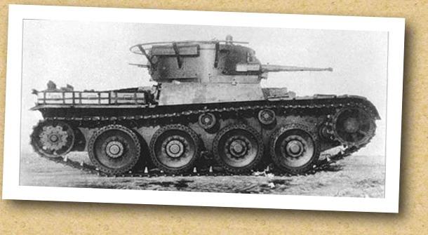 File:T-46 img2.jpg