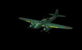 Plane_ki-45.png