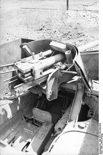 Файл:Marder II gun.jpg