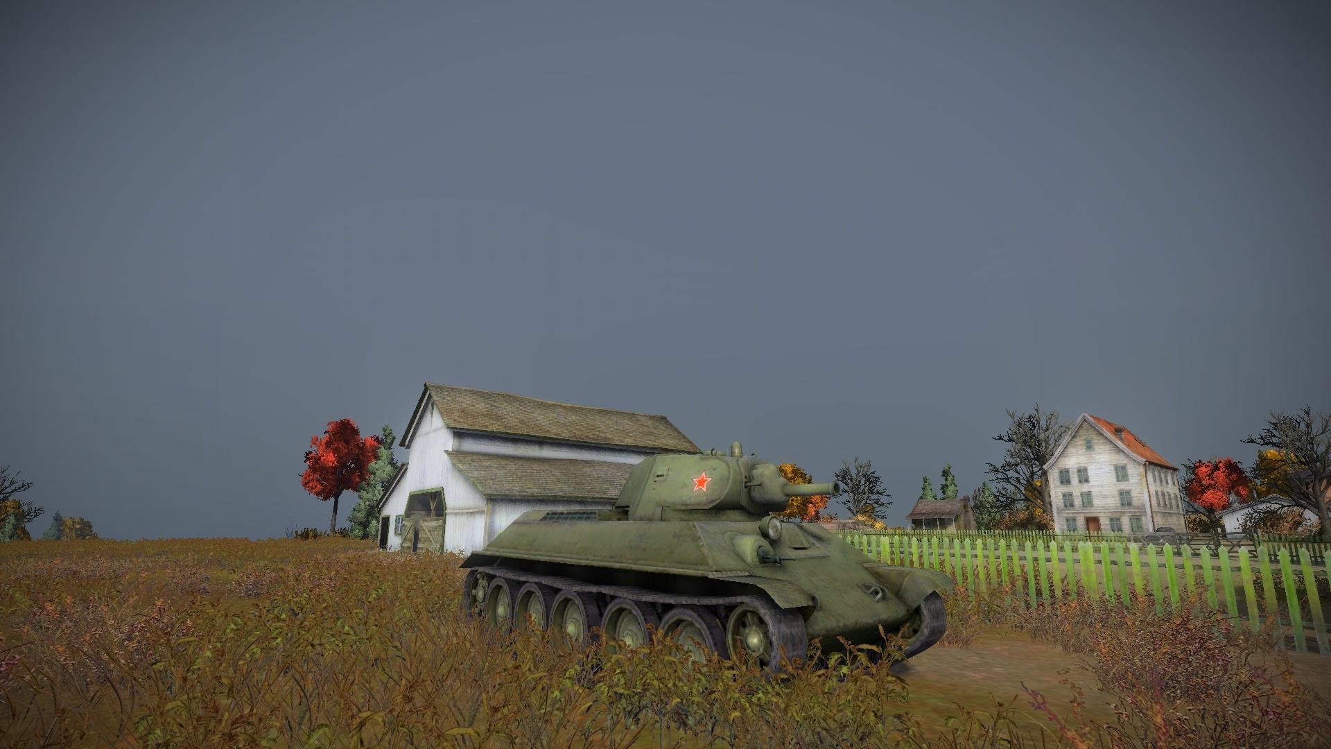 Продать танк за золото 20 фотография