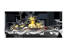 Ship_PJSC717_Yellow_Dragon.png