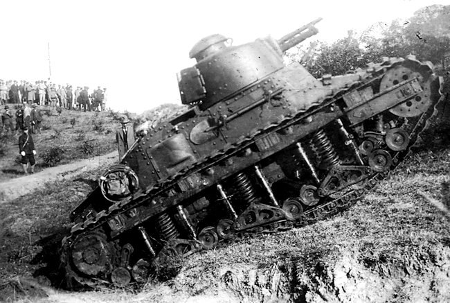 File:Otsu Gata tank.jpg