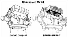 Дальномер_Мк.34.png